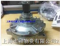 脉冲阀WPS-CA-EP102B 24V WPS-CA-EP102B 24V