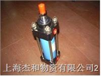 重型油缸MOB50*400FA MOB50*400FA