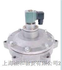 电磁脉冲阀DMF-Y-102SA DMF-Y-102SA