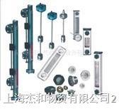 液位控制器YKJD24-400-100 YKJD24-400-100