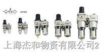 二联件TC5010-10D.TC5010-06D TC5010-10D.TC5010-06D