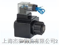MFJ9A-YC系列电磁铁交流湿式阀用电磁铁 MFJ9A-26YC   MFJ9A-50YC