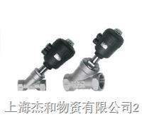 代理上海新益SXPC/全伟SQW角座阀QASV210-12 QASV210G-12