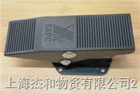 供应XQ230423二位三通通脚踏换向阀 SXPC/SQW XQ230623