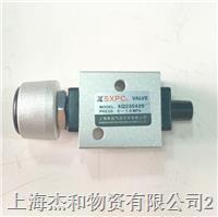 供应上海SXPC/SQW品牌XQ230420人控换向阀 XQ230620