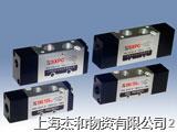 代理SXPC上海新益XC4A110-06换向阀 XC4A120-06