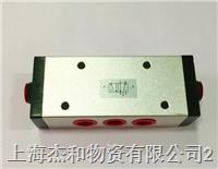 供应SXPC上海新益 XQ230430气控换向阀 XQ230630