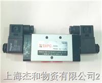 代理上海新益SXPC电控换向阀 XQ230441 XQ230641