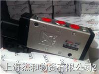 公司代理SXPC上海新益/SQW全伟 XQ250840电控阀 XQ251040   XQ251540