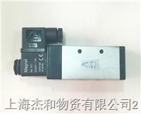 公司代理SXPC上海新益/SQW全伟XQ230440电控阀 XQ230640