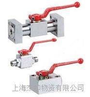 上海AEK品牌板式连接JZQ-H25B高压球阀 JZQ-H25B
