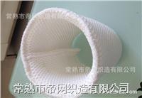 加湿器过滤网(蜂窝状)空调过滤美的空调过滤器净化器过滤网 98-10F