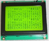 12864液晶显示模块LCM12864 HG128643