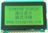 串口低功耗12864液晶LCD Module