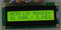 字符SPI串口液晶LCD Module HC1622