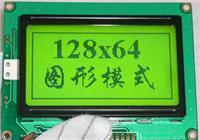 3V 12864液晶模块