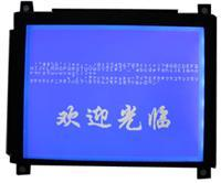 PDA 320240液晶