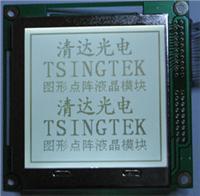 远程抄表用160160液晶LCD