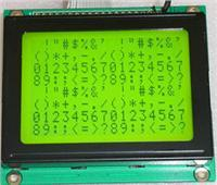电力产品用12864液晶模块