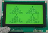 240128温补液晶