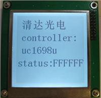 电力终端160160液晶
