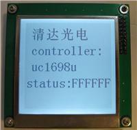 电力集中抄表用160160液晶