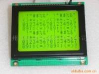 低电压3V/3.3V驱动的12864液晶模块