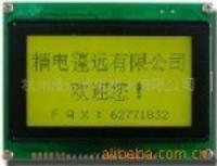 VP2001-HT-LED04