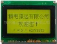 精电液晶QH2001