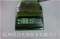 USB OLED显示屏