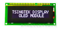 MDLS16265B-EHT-LED04(MDLS16265BK-22)特宽温字符液晶模块的代用品