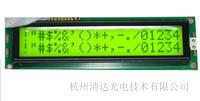 清达光电2002字符液晶屏外形尺寸146.0*43.0mm