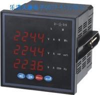 SD96-EG2多功能电度表天康电子供应 SD96-EG2多功能电度表天康电子供应