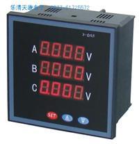 XL-75V3三相电压表 XL-75V3