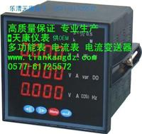DT96-3RE无功电能表 DT96-3RE