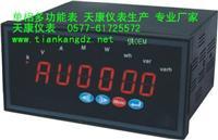 QP103单相电流电压表 QP103