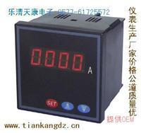 PA1134I-AX1单相电流表 PA1134I-AX1