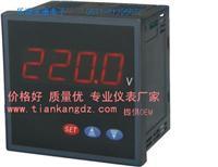 PZ1134U-DX1单相电压表 PZ1134U-DX1