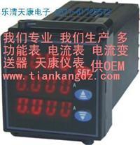 PS999P-AX1三相有功功率表 PS999P-AX1