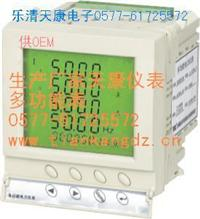 PD204E-9HY多功能电力仪表 PD204E-9HY