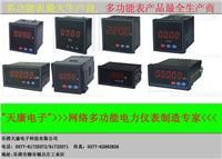 PD3194H-2K1  PD3194H-2K1