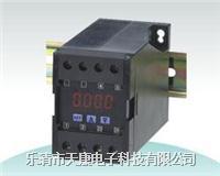 FG-121交流电压变送器 FG-121
