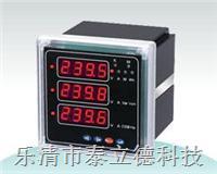 SD42-E1/M多功能表 SD42-E1/M多功能表