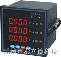 LU-190智能电力监测仪 LU-190