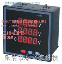 DP4I-DV,DP4I-DA智能电流电压表 DP4I-DV,DP4I-DA