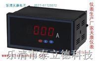 DP3I-AA,DP3I-AV数字电流表 DP3I-AA,DP3I-AV