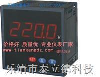 DP3I-DA,DP3I-DV数字直流电流电压表 DP3I-DA,DP3I-DV