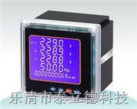 DM4000多功能电力仪表 DM4000