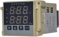 XGKF-3440-2W2S系列智能温湿度控制器 XGKF-3440-2W2S