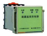 48SZ精密温度监控器 48SZ